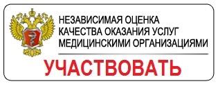 Баннер_НОК13.jpg